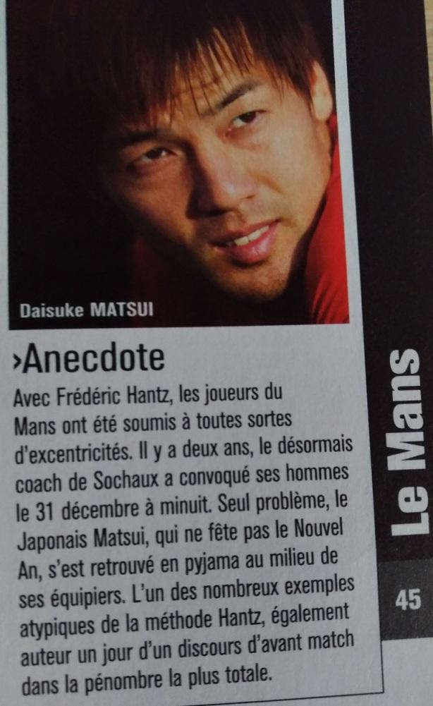 anecdote frederic hantz entraineur le mans sochaux championnat de france ligue 1.jpg